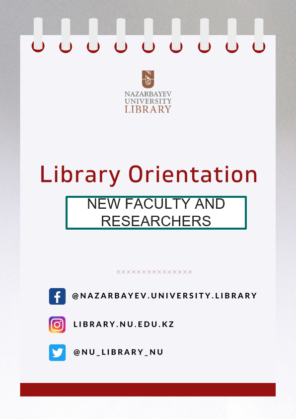 [Online] General Library Orientation for New Administrators (University and School)